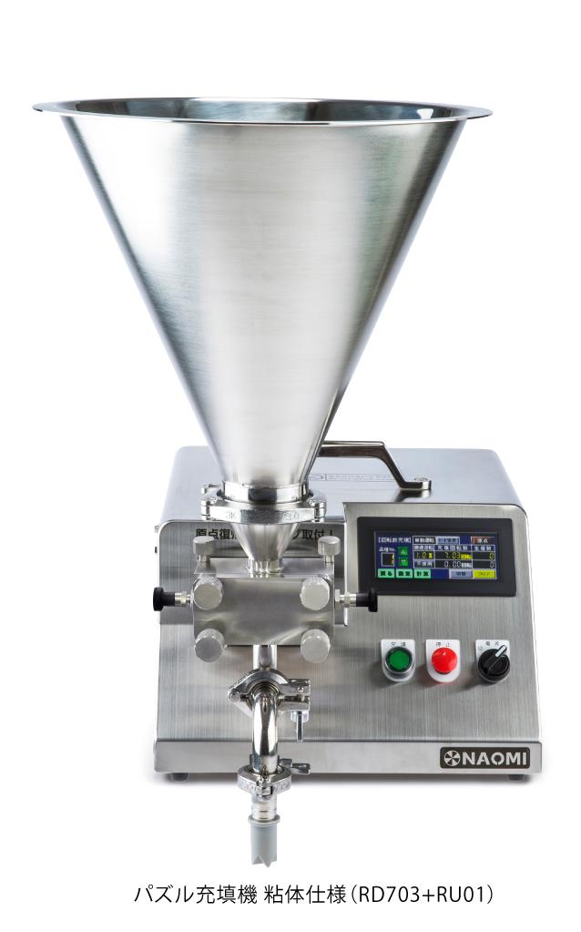 山芋とろろをスタンドパウチに充填するときに便利な機械を紹介しています。